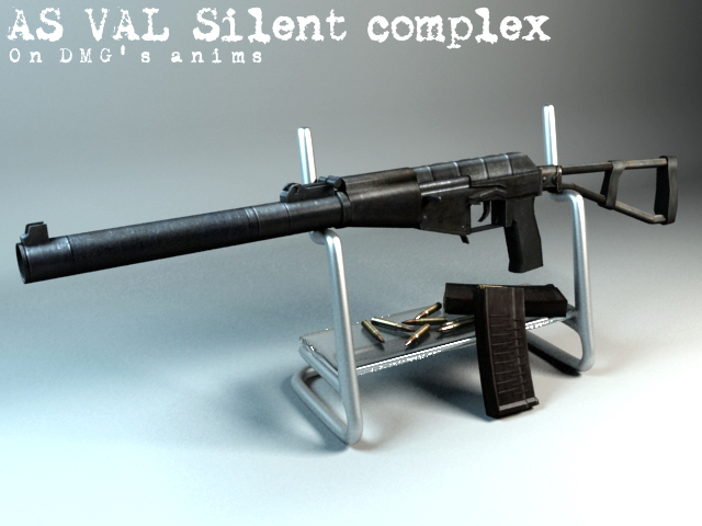 Galil для CSS — AS VAL for Galil