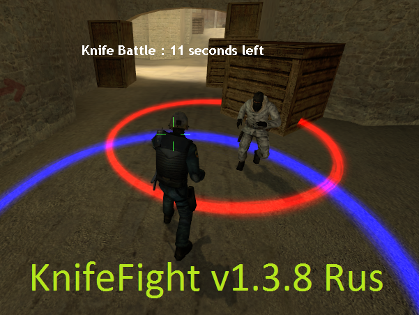 KnifeFight v1.3.8 Rus