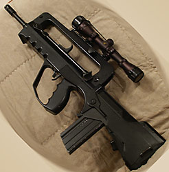 Famas with Cmag.