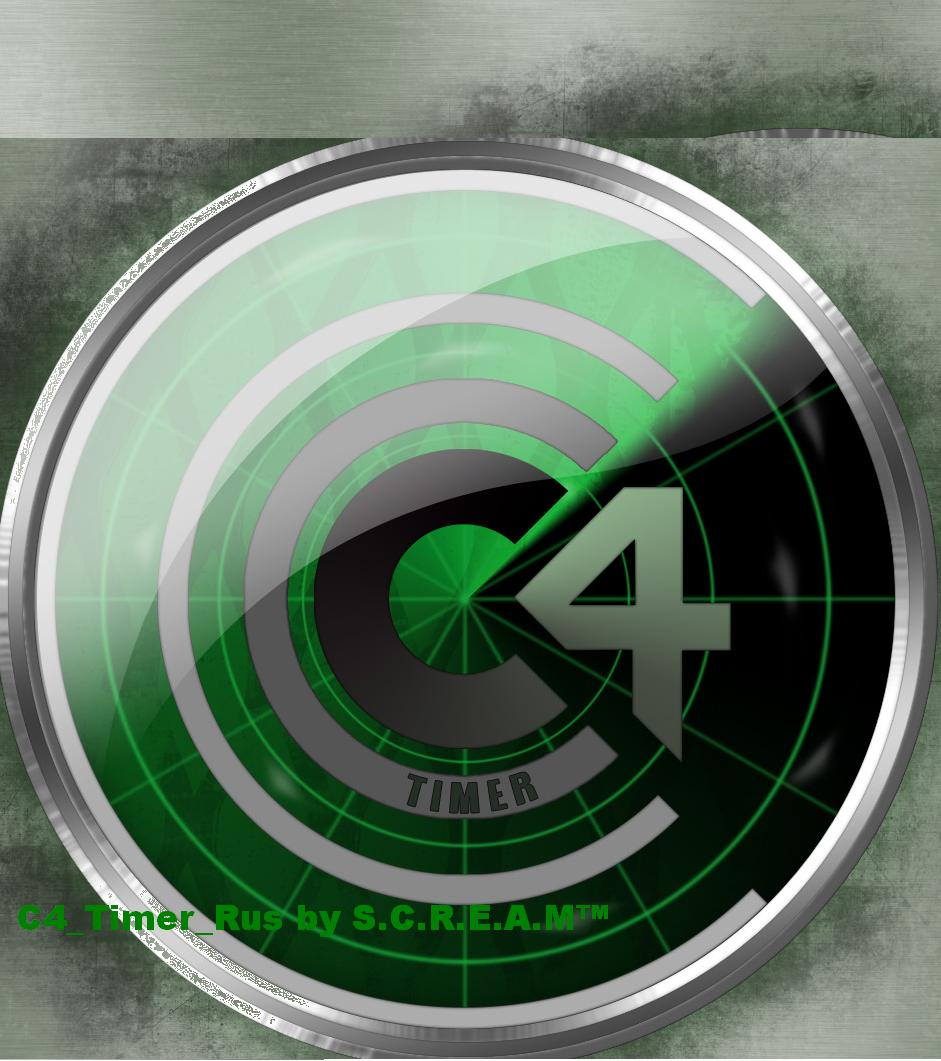 Advanced c4 Timer v1.4.1 Rus by S.C.R.E.A.M™