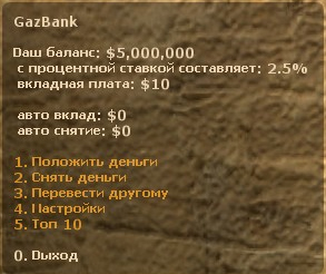 [CS:S/CS:GO] Bank v1.5.0