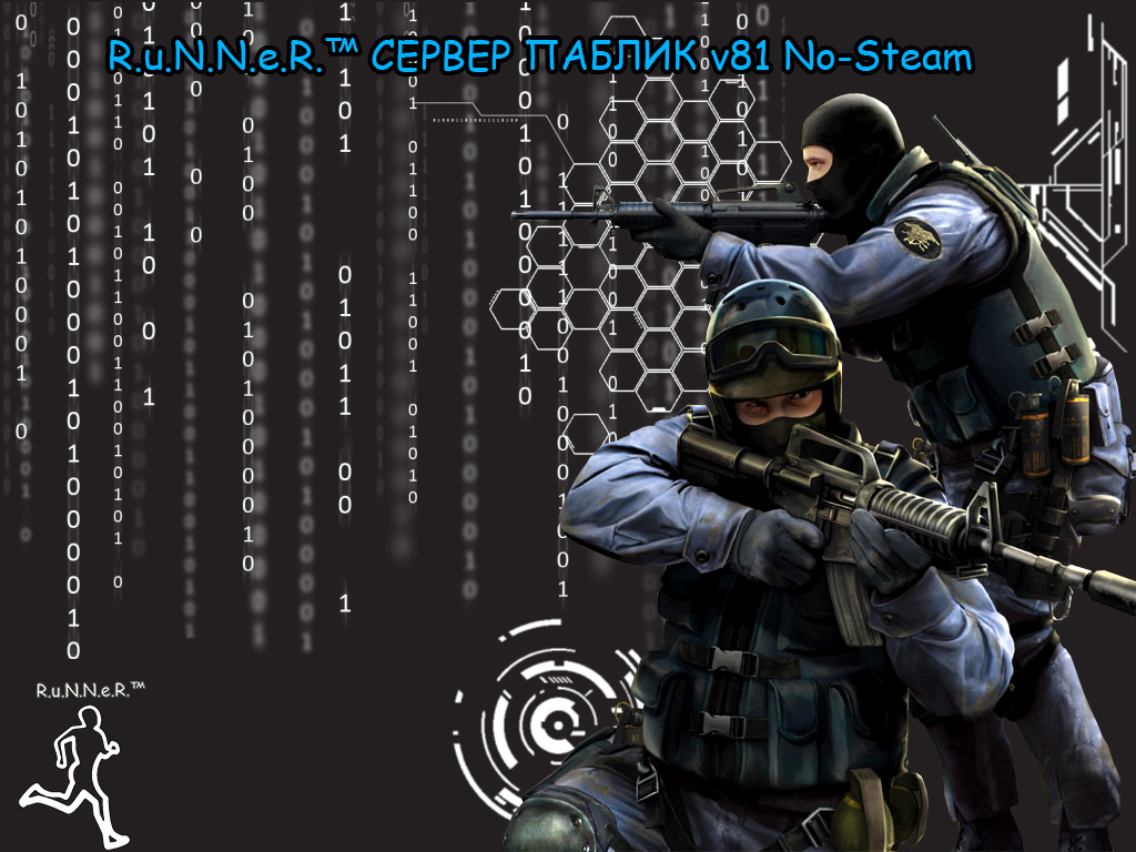 R.u.N.N.e.R.™ SERVER PUBLIC V81 NO-STEAM