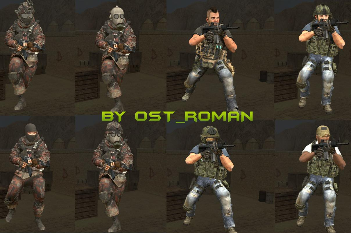 Skin pack COD4 MW2 for CS:S