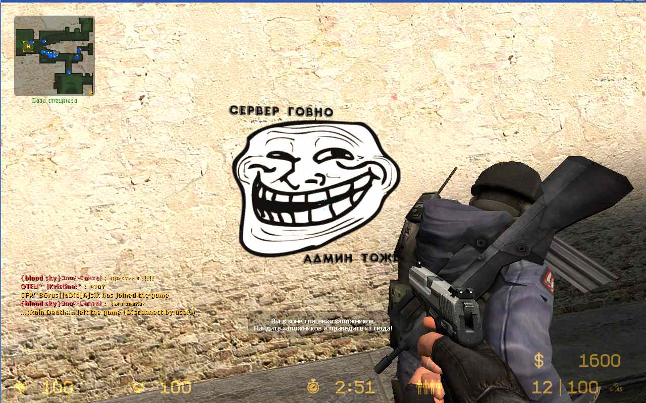 Приколы — Spray TrollFace
