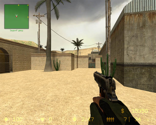 cs_arabstreets
