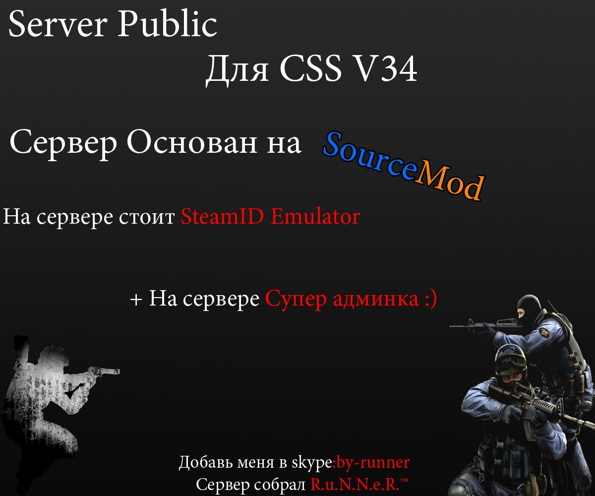 Server Public by R.u.N.N.e.R.™ v34 No-steam