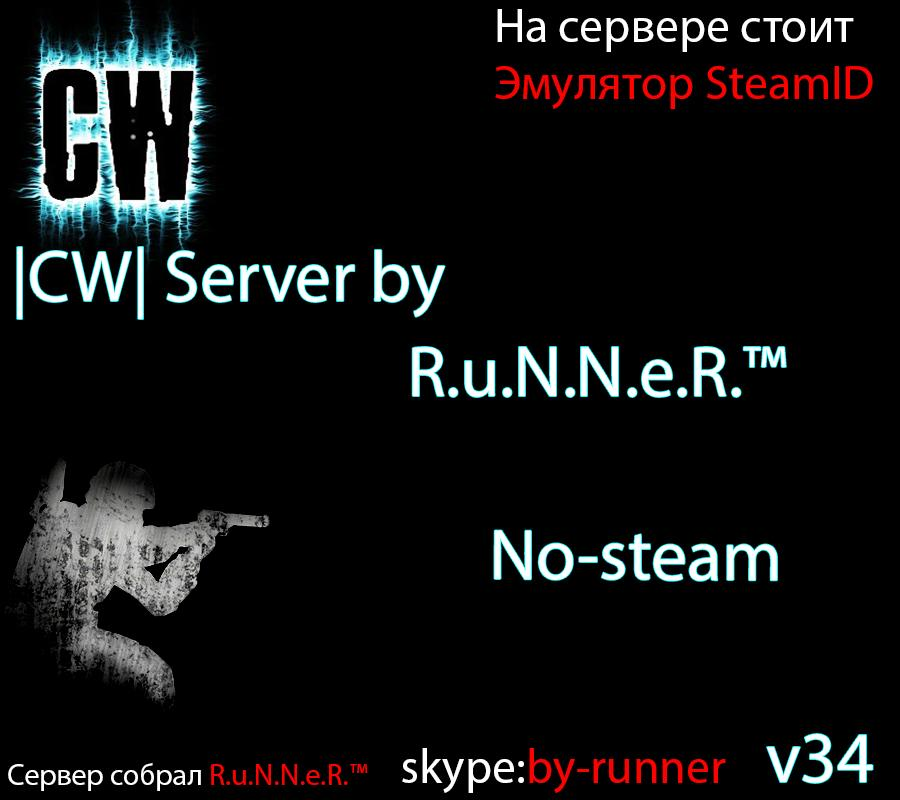 CW Server by R.u.N.N.e.R.™ v34 No-steam